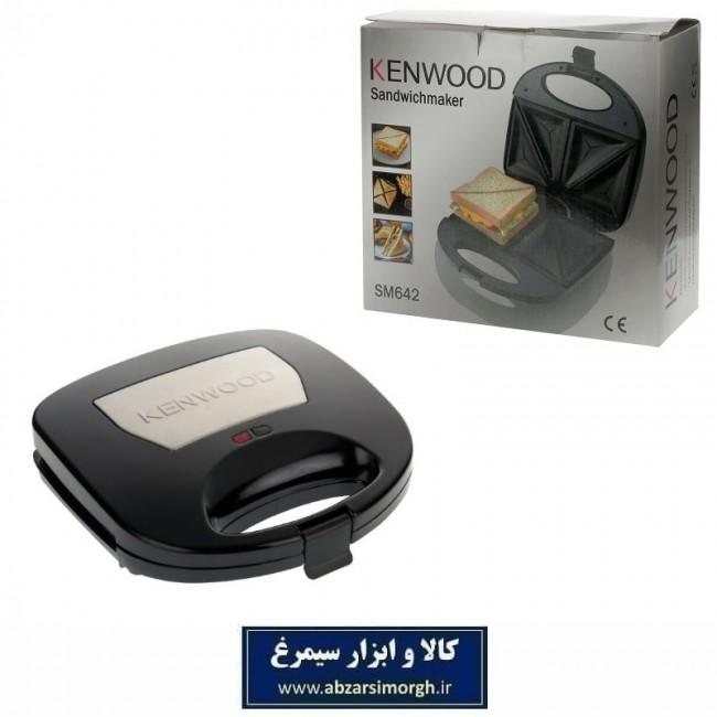 ساندویچ ساز Kenwood SM642 کنوود ۲ خانه HGZ-001
