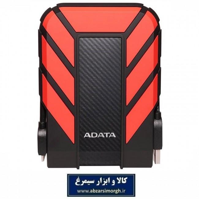 هارد اکسترنال ای دیتا ADATA HD710 Pro ظرفیت 2 ترابایت