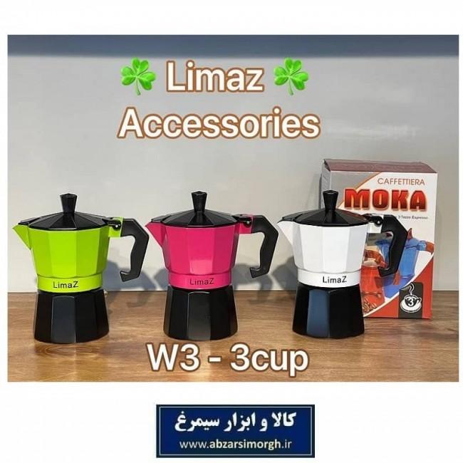 قهوه جوش اسپرسوساز Limaz لیماز رنگی ۳ کاپ HGJ-016
