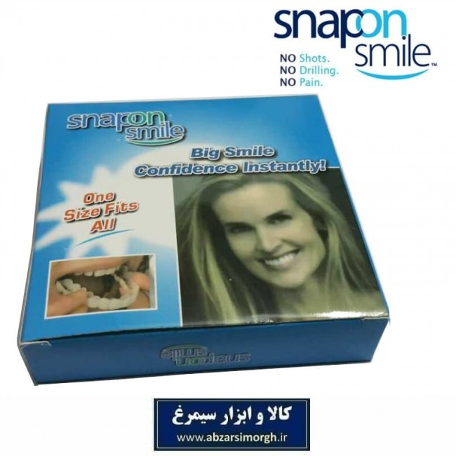 لمینت دندان Snap on Smile اسنپ آن اسمایل تک فک ZDD-003