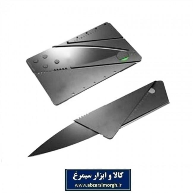 چاقوی فلزی سینکلر Sinclair مدل کارتی و جیبی HCG-006