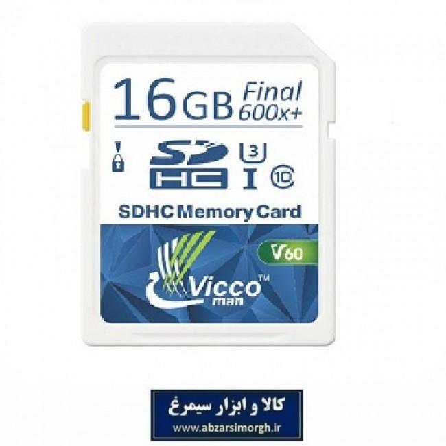 کارت حافظه SDHC ویکومن مدل Extra 600X کلاس 10استاندارد UHS-I سرعت 90MB/S ظرفیت 16 گیگابایت DSM-024