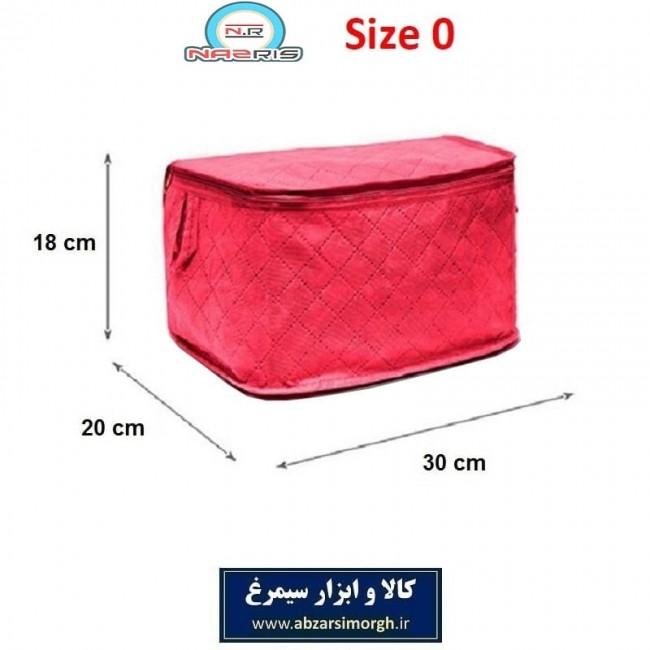 بقچه و کاور لباس ۳ لایه اسپان باند Nazris نازریس سایز صفر HCV-023