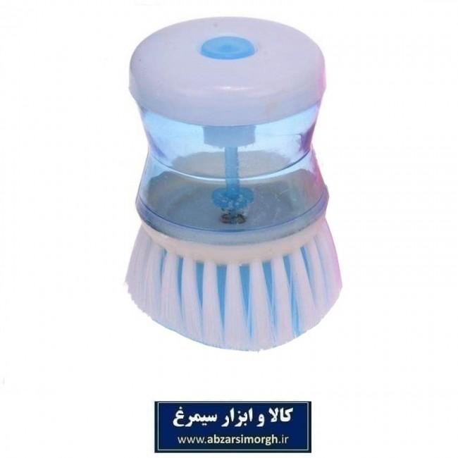 فرچه مخزن دار ظرفشویی و شستشو SIT اس آی تی HAA-029