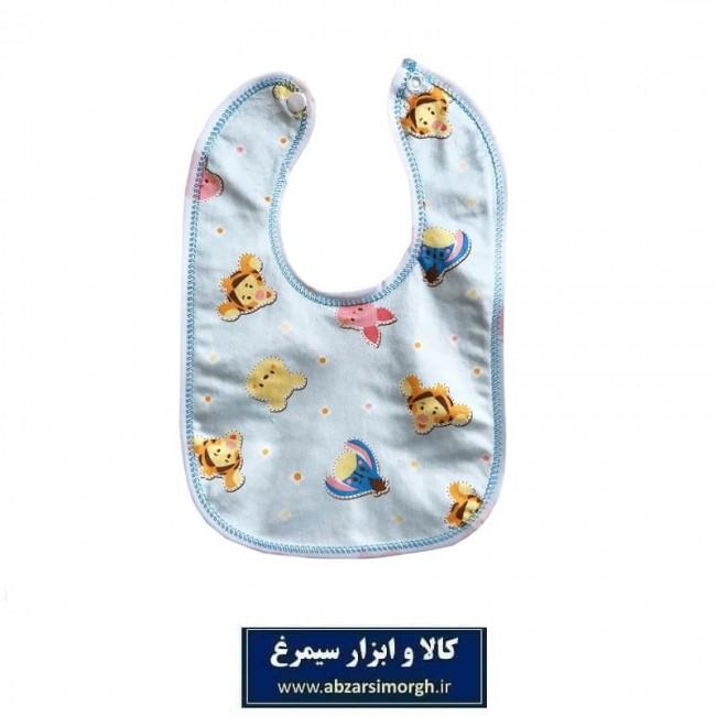 پیش بند کودک دکمه دار تولید چین HKI-005
