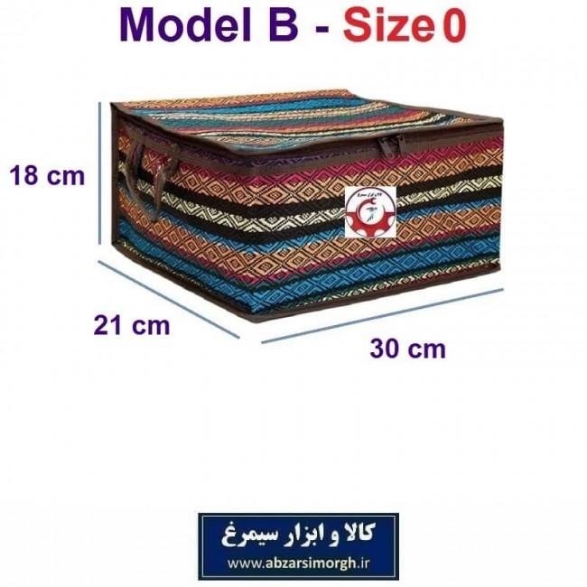 بقچه و کاور لباس و وسایل سنتی جاجیم مدل B سایز صفر HCV-030