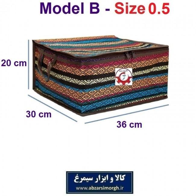 بقچه و کاور لباس و وسایل سنتی جاجیم مدل B سایز نیم HCV-031