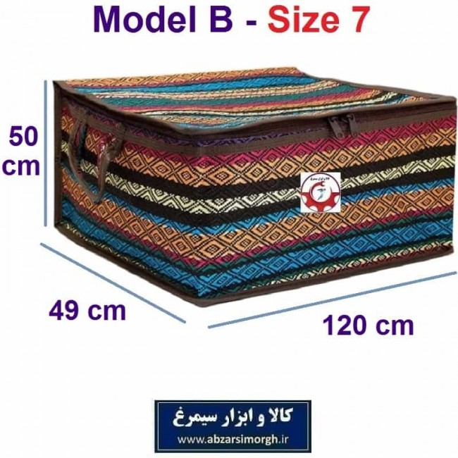 بقچه و کاور لباس و وسایل سنتی جاجیم مدل B سایز هفت HCV-038