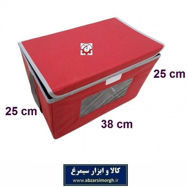 باکس لباس و لوازم پنجره دار سایز متوسط HCV-039