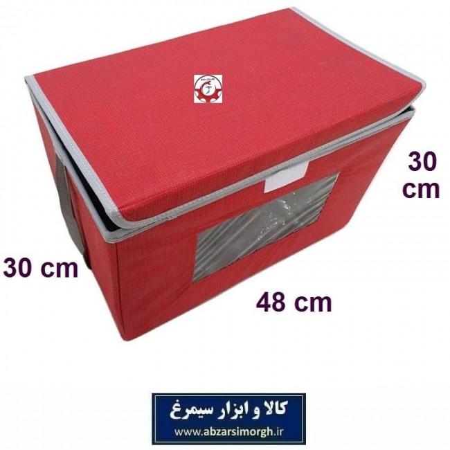 باکس لباس و لوازم پنجره دار سایز بزرگ HCV-039