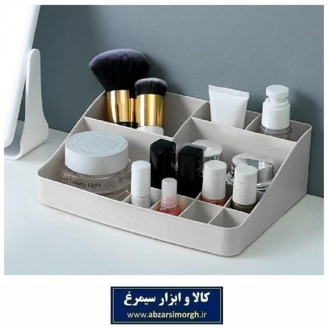 استند آرایشی Lux Plus لوکس پلاس ۱۳ خانه ZST-004