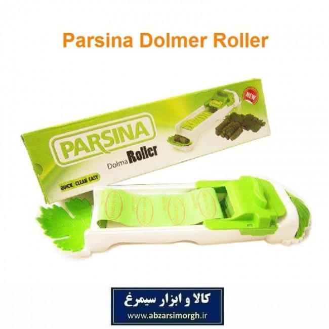 دلمه پیچ Parsina پارسینا HDP-002