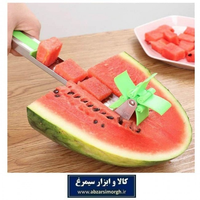اسلایسر هندوانه چرخشی Watermelon Cut واتر ملون کات HSL-015