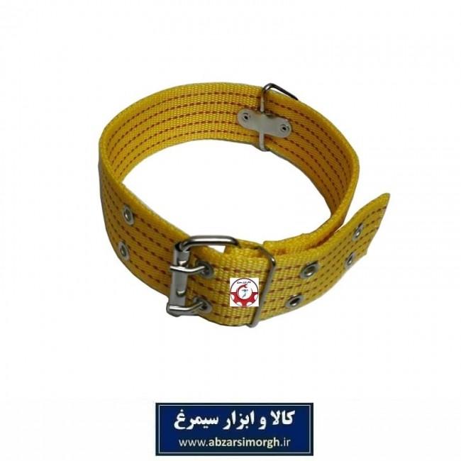 قلاده گردنی سگ برزنتی بزرگ و پهن رنگ زرد HPS-009E