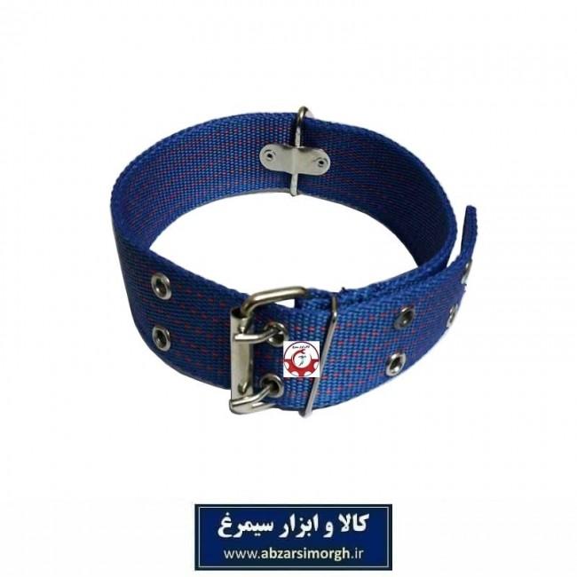 قلاده گردنی سگ برزنتی بزرگ و پهن رنگ آبی HPS-009F