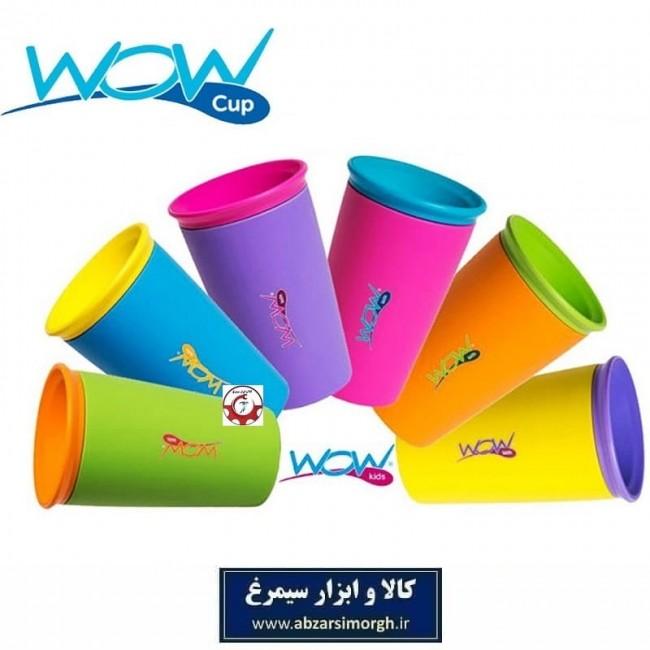 لیوان جادویی Wow Cup مناسب کودکان و نوجوانان HMU-005