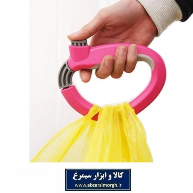 دسته و دستگیره آسان حمل نایلکس های خرید PAB-002