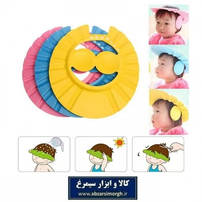 کلاه حمام و اصلاح کودک QQ Baby کیو کیو بیبی با محافظ گوش HKI-007