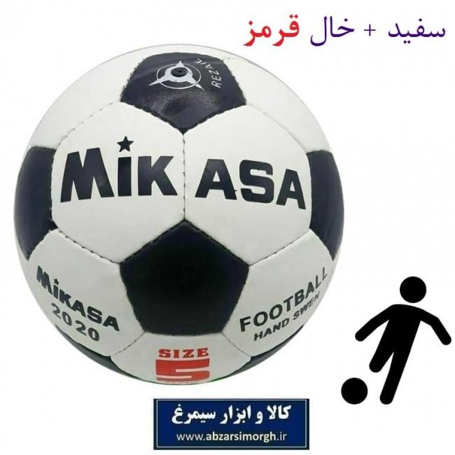 توپ فوتبال میکاسا Mikasa سایز ۵ ایرانی سفید و قرمز VTP-013B