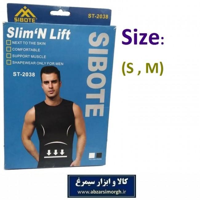 گن لاغری مردانه Slim Lift اسلیم لیفت سایز S , M رنگ مشکی VST-030A