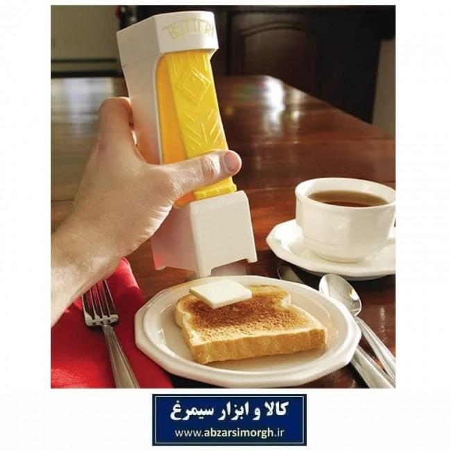 اسلایسر کره و پنیر Cutter Butter کاتر باتر HSL-017