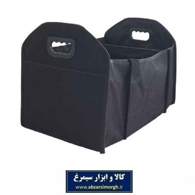 کیف نظم دهنده صندوق عقب خودرو دور دوزی مشکی KKK-004