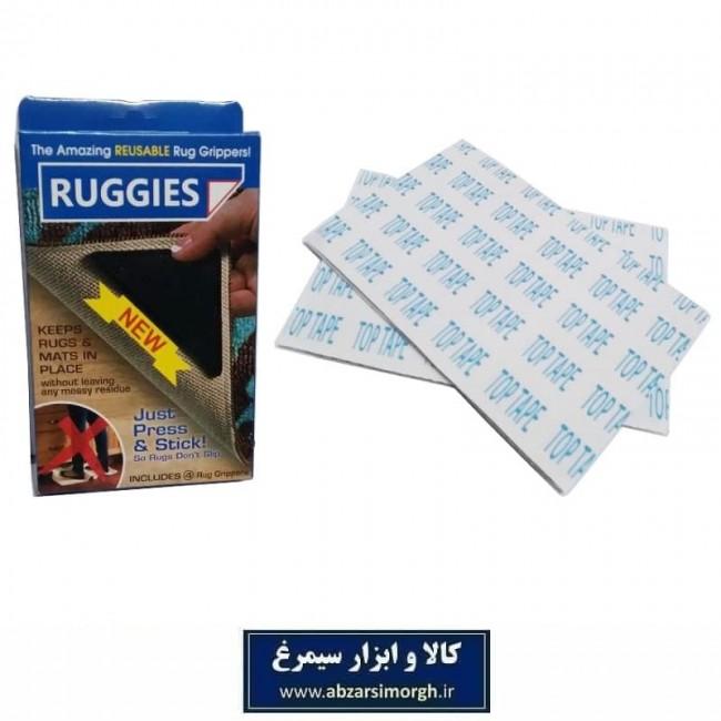 ترمز فرش راگیس Ruggies مدل چسبی HFM-003