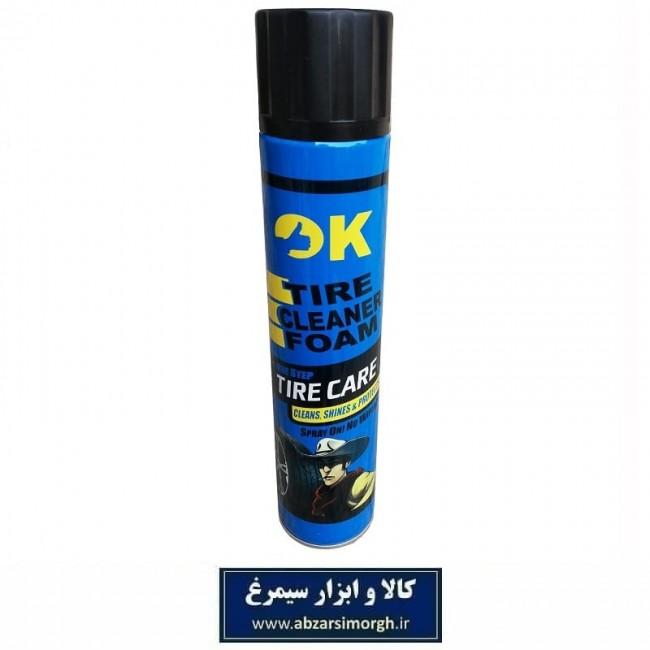 اسپری فوم تمیز و براق کننده لاستیک خودرو OK اوکی ۶۵۰ میلی لیتر KSR-002