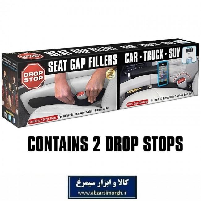 درزگیر صندلی خودرو Drop Stop دراپ استاپ روکش فوم جعبه دار KDC-002