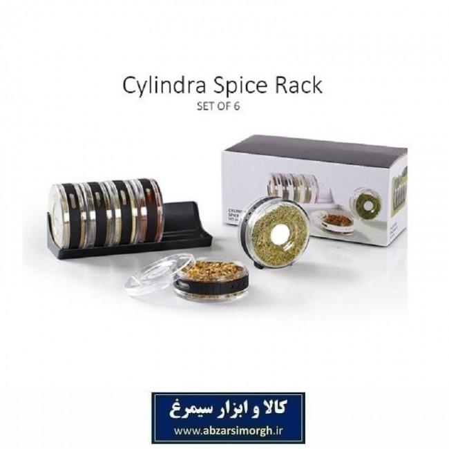 جا ادویه سیلندری Spice Rack تولید چین ۶ پارچه HAD-001