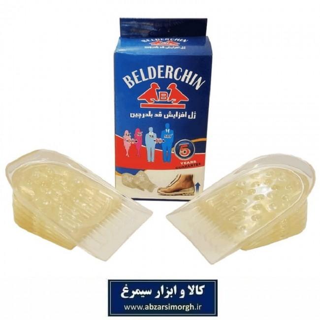 ژل و پد افزایش قد سیلیکونی Belderchin بلدرچین ۱۰ عددی ZAG-004