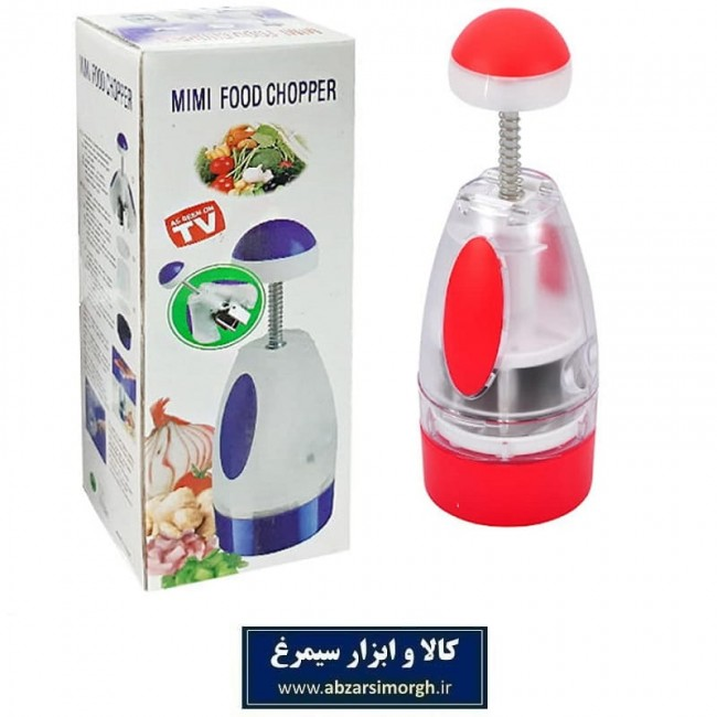 خردکن دستی آشپزخانه mini food chopper مینی فود چاپر HSL-030