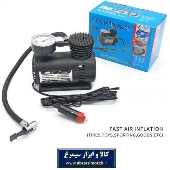 پمپ باد فندکی 2069KPA برای تایر خودرو، توپ و اسباب بازی بادی KDB-004