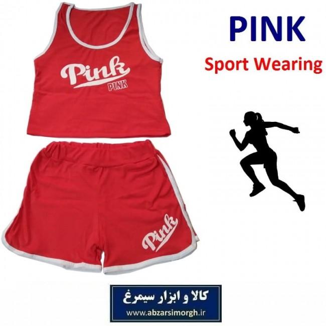 ست نیم تنه و شلوارک ورزشی زنانه Pink پینک + هدیه سیمرغ VLV-005