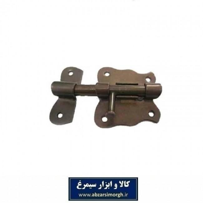 قفل کشو میله و پروانه ای فلزی ۵ سانت تولید ایران LGK-005