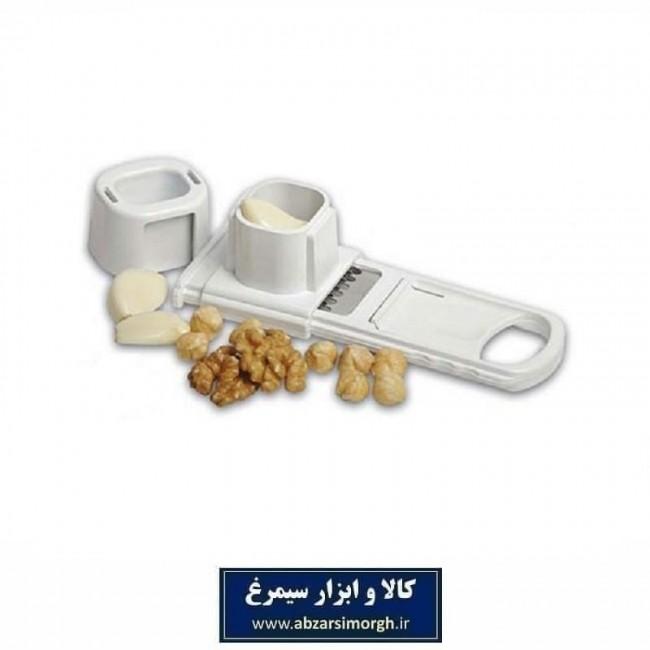 رنده سیر کشویی پلاستیکی HSL-031