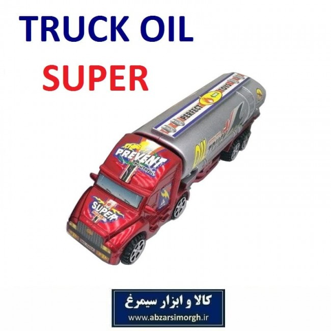 اسباب بازی تریلی نفت کش Oil Trailer قدرتی ۲۷ سانت TMT-014