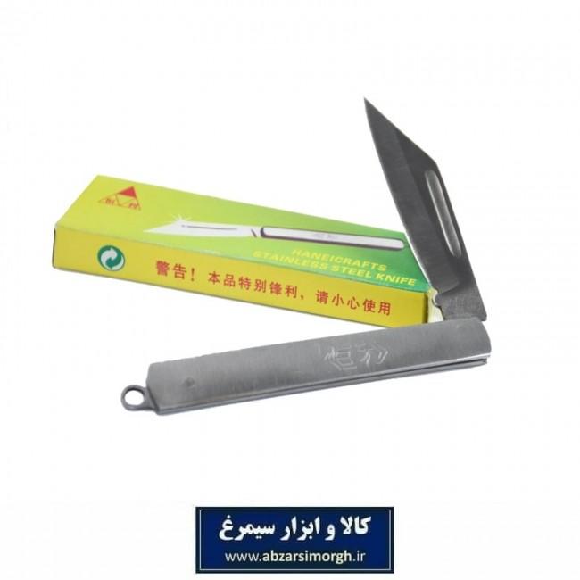 چاقو تاشو استنلس استیل MA-123 مدل جراحی ۱۲ سانت HCG-017