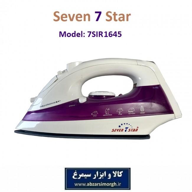 اتو بخار لباس Seven Star سون استار ۱۰۰۰ وات HOT-005