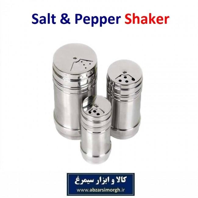 ست نمکدان، فلفل و ادویه پاش استیل ۳ تایی تولید چین HZF-015