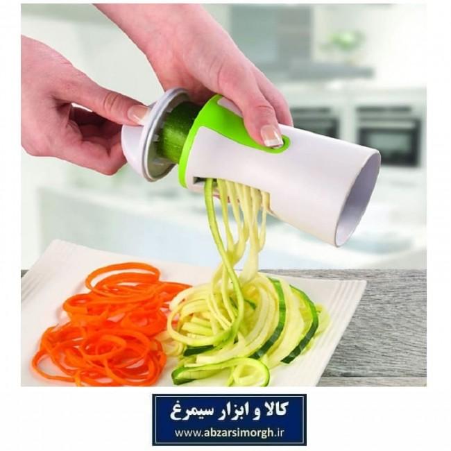 ابزار رشته کن میوه و سبزیجات Spiral Slicer اسپیرال اسلایسر HSL-032