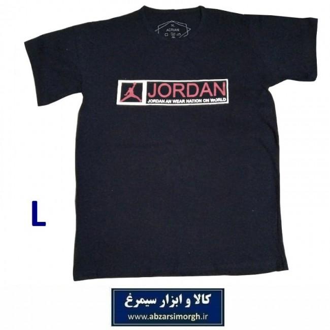 تیشرت مردانه Jordan جردن سایز L لارج VLV-009