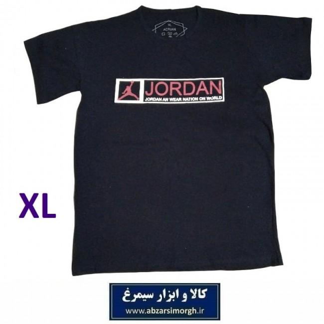تیشرت مردانه Jordan جردن سایز XL لارج VLV-010