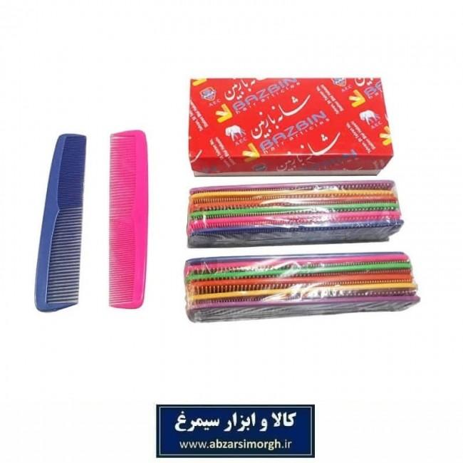شانه آرایشی مو رنگی بازبین پلاستیکی ZBS-002