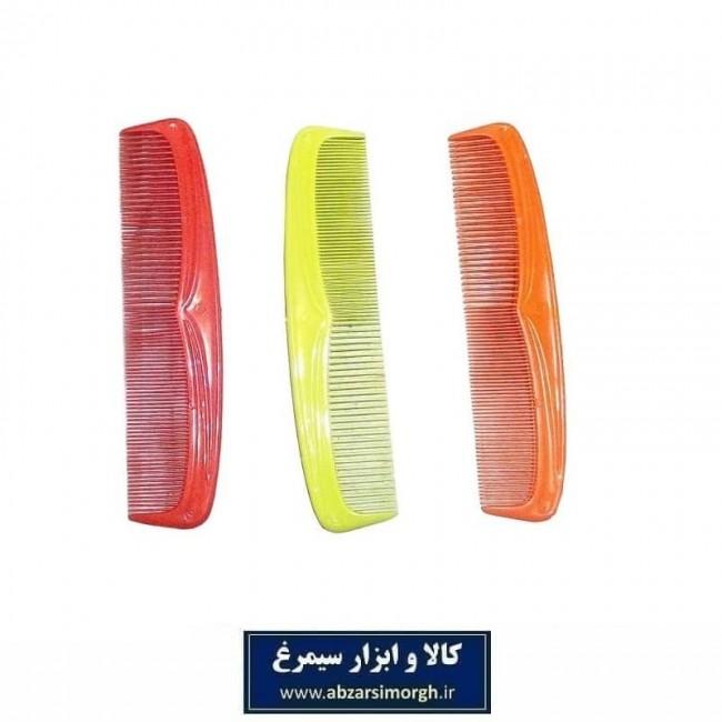 شانه موی حمام پلاستیکی رنگی Negar نگار ZBS-006