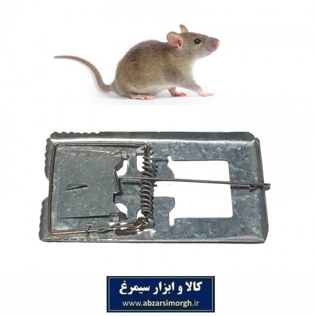 تله موش فلزی پایه و بدنه فلزی ۱۶ سانت HTM-006