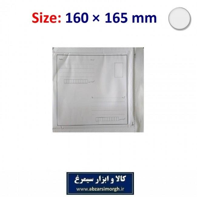 پاکت حبابدار پستی سایز سی دی CD بسته ۱۰ عددی OPK-010