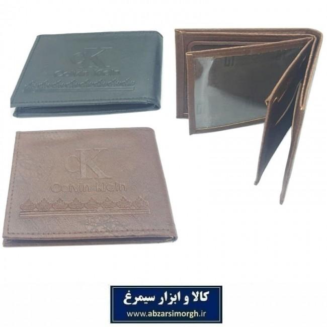 کیف پول مردانه Calvin Klein کلوین کلاین با ۲ برگ جا مدارک و عابر بانک HKF-048