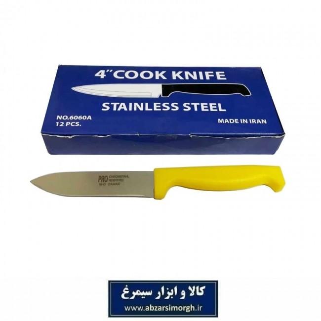 چاقو آشپزخانه دسته رنگی پرو Pro تولید ایران HCG-019