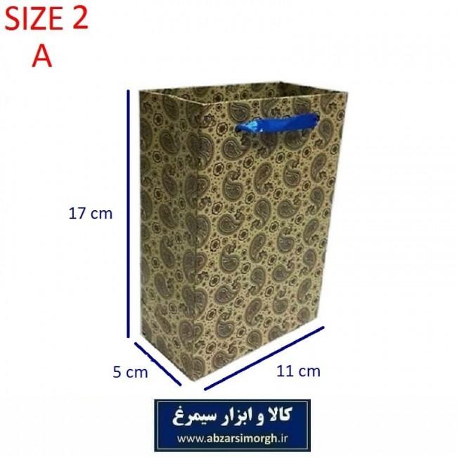 ساک کادویی و هدیه سایز ۲ کاغذ کرافت OPK-014